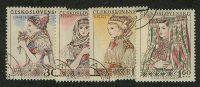 Чехословакия [imp-5931] 4