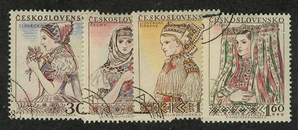 Чехословакия [imp-5931] 1