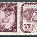 Венгрия [imp-5972] 3
