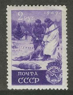 1949. Спорт. Охота 1
