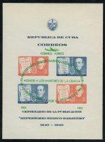Куба. Авиапочта 1951 года - 50-летие открытия доктором Карлосом Дж. Финли Причины желтой лихорадки и в честь мучеников науки [imp-6015] 6