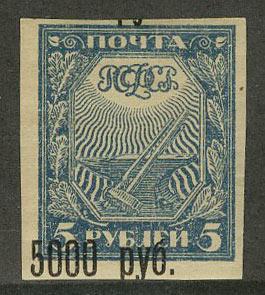 1922. Вспомогательный стандартный выпуск [36] 9