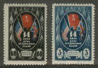 1944. День Объединенных Наций [2] 10