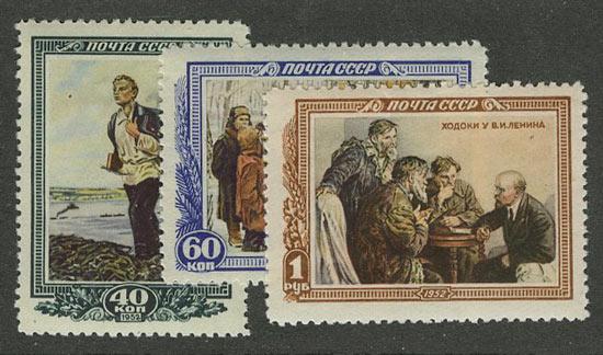 28 лет со дня смерти В.И. Ленина [2] 1