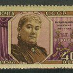 1951. Ученые нашей Родины. Д.И. Менделеев [1549(2)] 2