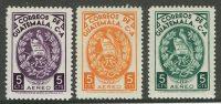 Гватемала [imp-6122] 6