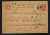 Рекламная почтовая карточка [PK-375] 3