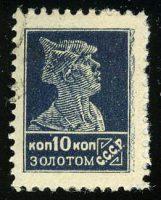 1924. Стандартный выпуск [48 A/2] 6