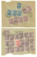 Румыния [imp-6138] 10