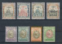 Персия [imp-6146] 8