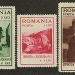 Румыния [imp-6163] 2