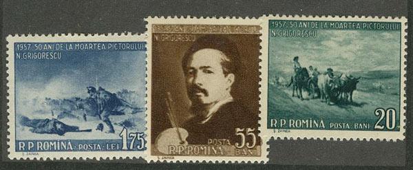 Румыния [imp-6177] 1