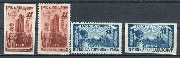 Румыния [imp-6194] 1