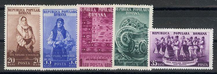 Румыния [imp-6201] 1