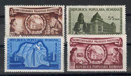 Румыния [imp-6205] 1