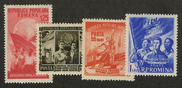 Румыния [imp-6210] 1