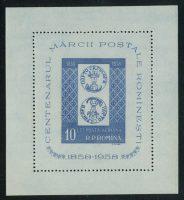 Румыния [imp-6213] 8
