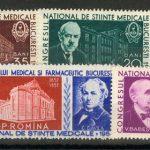 Румыния [imp-6221] 3