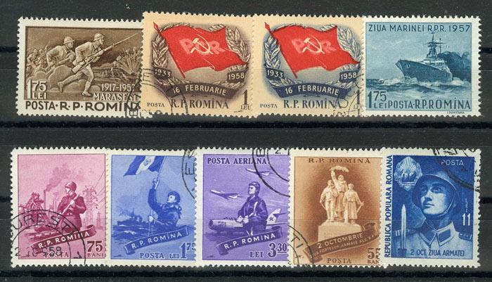 Румыния (9 шт) [imp-6229] 1