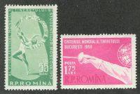 Румыния [imp-6240] 4
