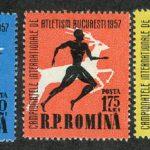 Румыния [imp-6158] 2