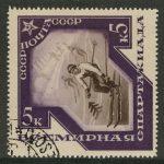1935. Авиапочта. Спасение челюскинцев. Ледовый лагерь после снятия челюскинцев 2