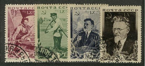 1935. 60-летие со дня рождения М.И. Калинина [4] 1