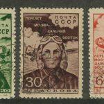 1939. Беспосадочный перелет Москва — Дальний Восток [6] 2