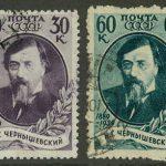 1939. 125-летие со дня рождения М.Ю. Лермонтова [4] 2