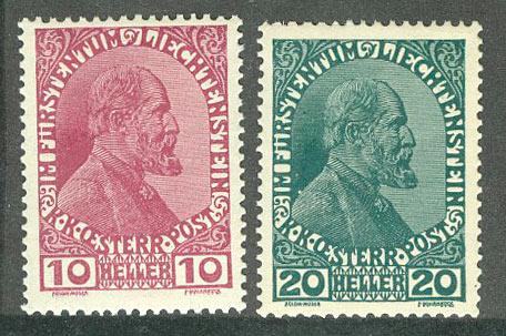 Лихтенштейн [imp-6253] 1