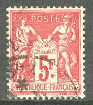 Франция [imp-6268] 9