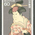 Япония (9 шт) [imp-6374] 3
