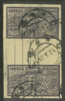 1922. Cтандартный выпуск [44] 5
