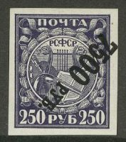 1922. Вспомогательный стандартный выпуск 13