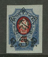 1922 – 1923. Надпечатка звезды [070/2] 11
