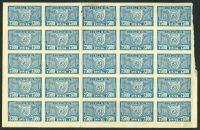 1922. Cтандартный выпуск (Лист 5х5) [42CSP] 10