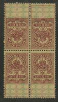 Гербовые марки (Тет-беш) [RS01] 8