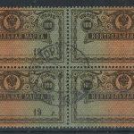 Гербовые марки (Тет-беш) [RS01] 2