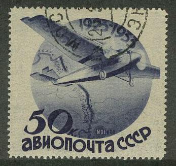 1934. Авиапочта. 10-летие Гражданской авиации и авиапочты [358] 1