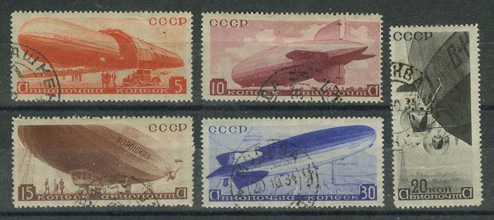 1934. Авиапочта. Дирижабли [6] 1