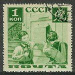 1935. 60-летие со дня рождения М.И. Калинина. М.И. Калинин на сенокосе [2] 2