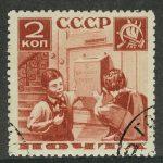 1936. Поможем почте. Перф. лин. 13 3/4 [435A] 2