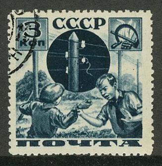 1936. Поможем почте [437] 1
