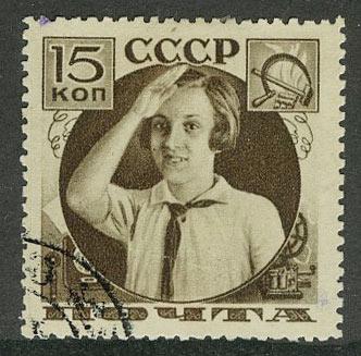 1936. Поможем почте [440/4] 1
