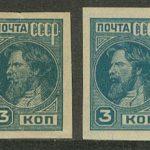 1929 - 1932. Стандартный выпуск [228-229] 2