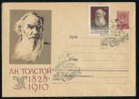 17037_ln-tolstoy