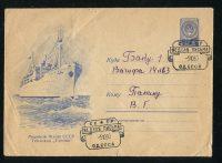 Морской Флот СССР. Теплоход «Грузия» 13