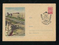 17049_moskva-leningradskiy-pros