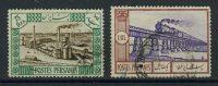 Иран [imp-6517] 11