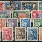 Иран (20 шт) [imp-6530] 3